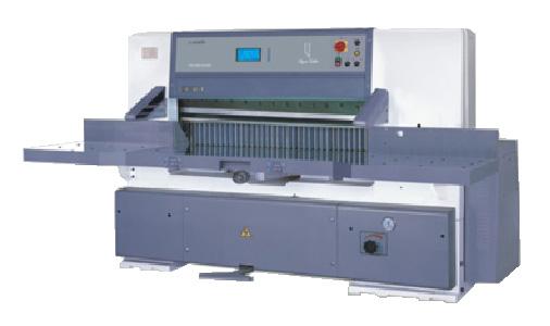 Купить Резак для бумаги Vektor QZYX-780 C в официальном интернет-магазине оргтехники, банковского и полиграфического оборудования. Выгодные цены на широкий ассортимент оргтехники, банковского оборудования и полиграфического оборудования. Быстрая доставка по всей стране