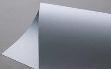Купить Дизайнерская бумага Colorplan Cool Blue 135 в официальном интернет-магазине оргтехники, банковского и полиграфического оборудования. Выгодные цены на широкий ассортимент оргтехники, банковского оборудования и полиграфического оборудования. Быстрая доставка по всей стране