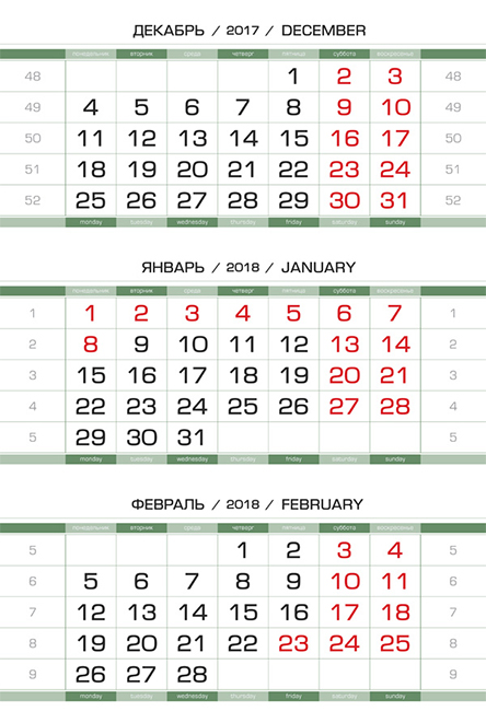 Календарные блоки ЕМД Арктик Мини 1-сп 2018
