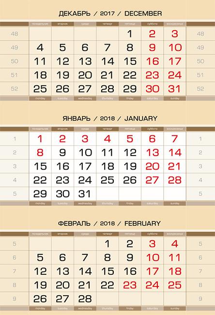 Календарные блоки ЕМД металлик Мини 1-сп 2018