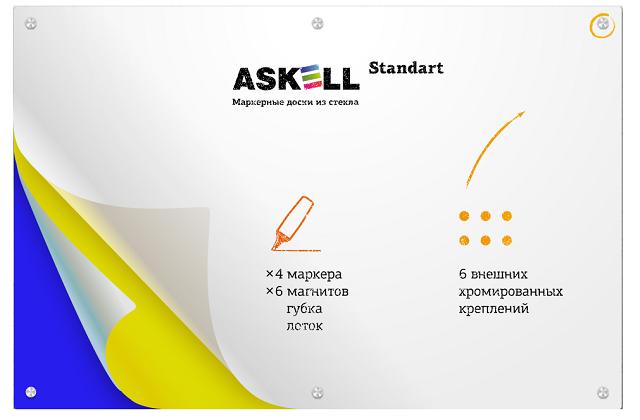 Купить Стеклянная доска Askell Standart N100150 в официальном интернет-магазине оргтехники, банковского и полиграфического оборудования. Выгодные цены на широкий ассортимент оргтехники, банковского оборудования и полиграфического оборудования. Быстрая доставка по всей стране