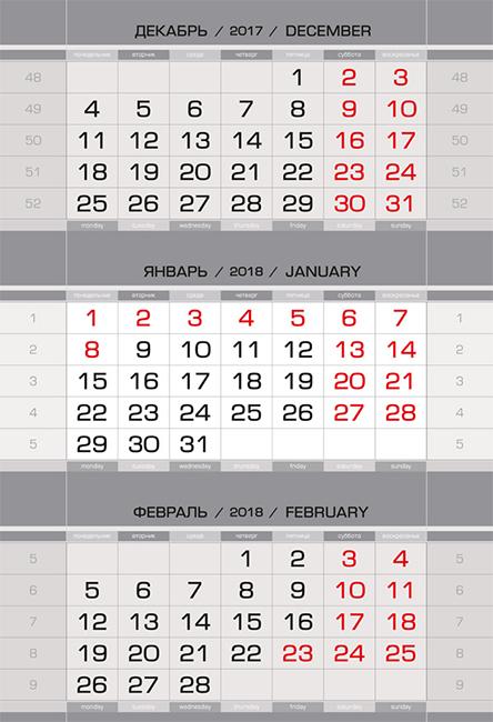 Купить Календарные блоки ЕМД супер-металлик Миди 1-сп 2018 в официальном интернет-магазине оргтехники, банковского и полиграфического оборудования. Выгодные цены на широкий ассортимент оргтехники, банковского оборудования и полиграфического оборудования. Быстрая доставка по всей стране