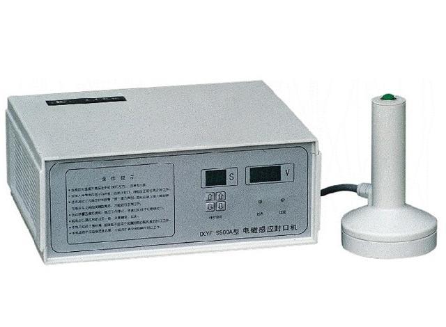 Ручная машина индукционной запайки HL DGYF-S500C