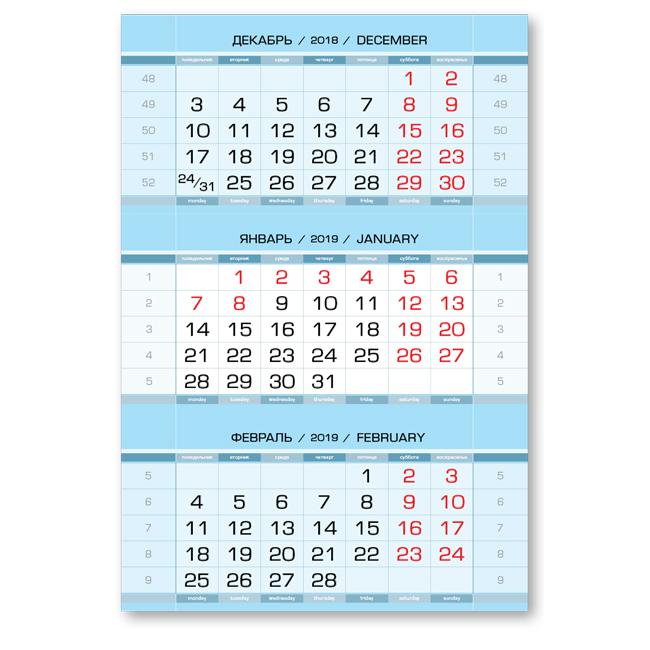 все цены на Календарные блоки Европа Арт металлик, Мини 1-сп, светло-голубой, 2019 онлайн