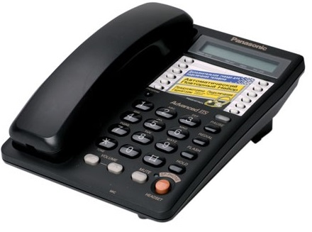 Panasonic KX-TS2365RUB цены онлайн