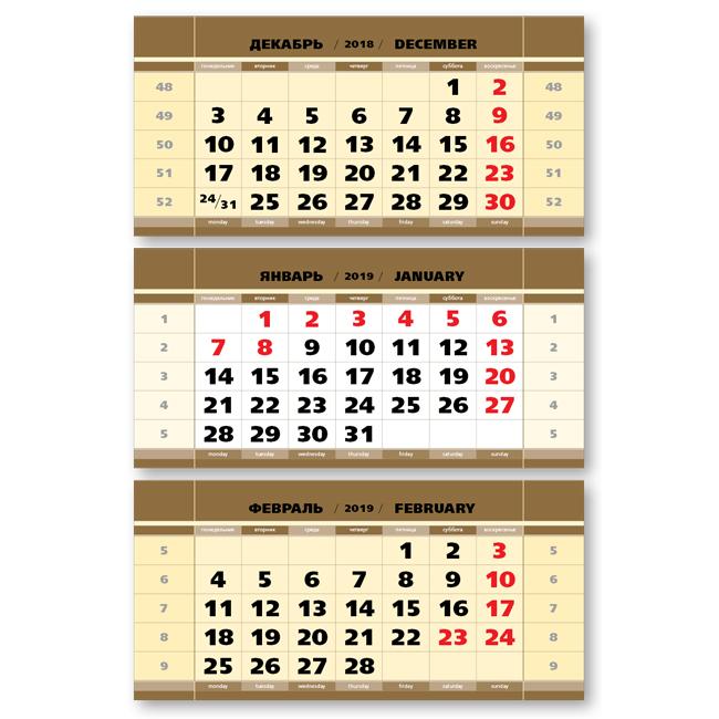 где купить Календарные блоки Болд супер-металлик, Миди 3-сп, золотой, 2019 дешево
