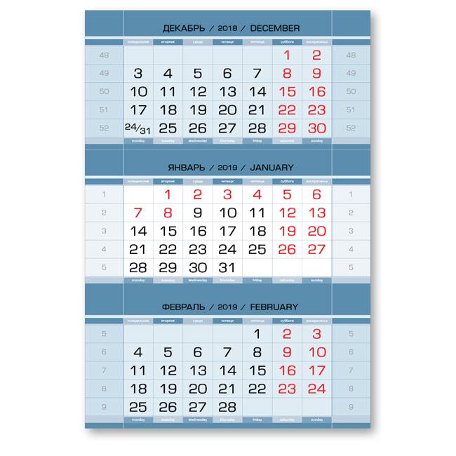 все цены на Календарные блоки Европа супер-металлик, Мини 1-сп, голубой металлик, 2019 онлайн