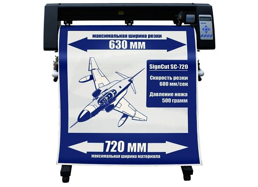 SC-720C лазерный нивелир ada 2d basic level [а00239]
