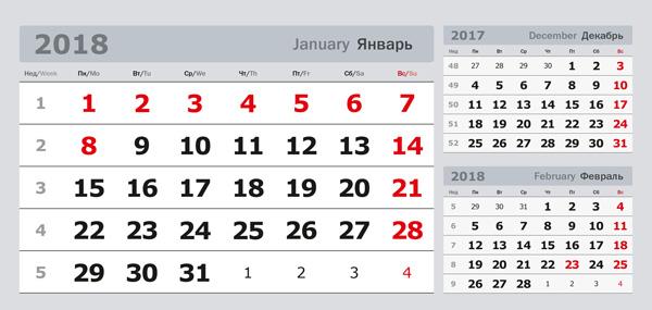 Календарные блоки Три в одном Домики 1-сп 2018