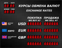 Табло курсов валют_Cassida R-4 Компания ForOffice 13500.000