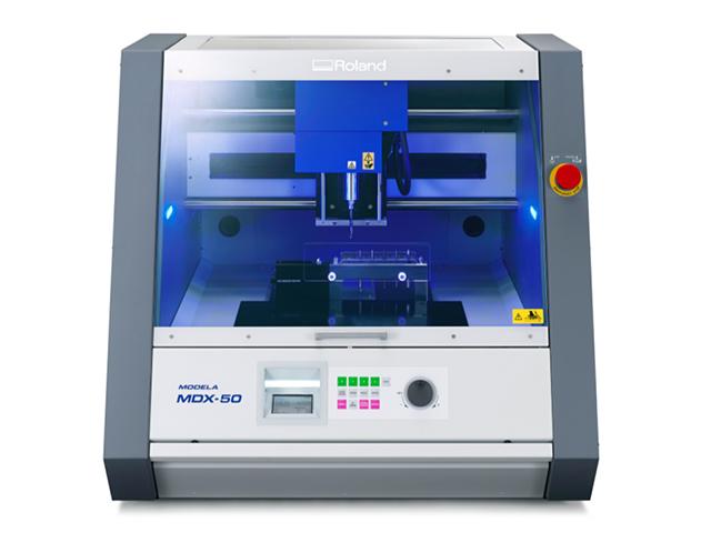 Modela MDX-50 цены онлайн