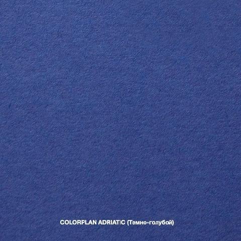 Купить Дизайнерская бумага Colorplan Adriatic 135 в официальном интернет-магазине оргтехники, банковского и полиграфического оборудования. Выгодные цены на широкий ассортимент оргтехники, банковского оборудования и полиграфического оборудования. Быстрая доставка по всей стране
