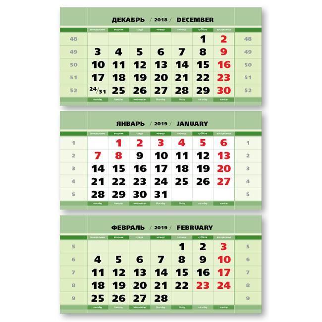 Календарные блоки Болд, Мини 3-сп, зеленый, 2019 turstandart тактик сп 3 ххl
