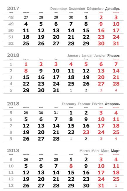 Календарные блоки Verdana Квадро-2 Мини 1-сп 2018