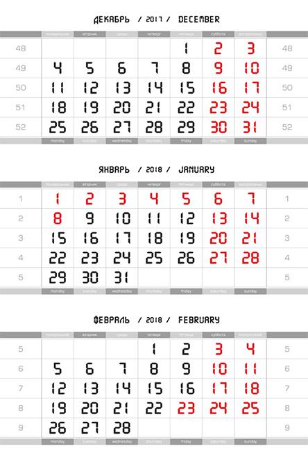Календарные блоки Литера L3 - Electronica Мини 1-сп 2018