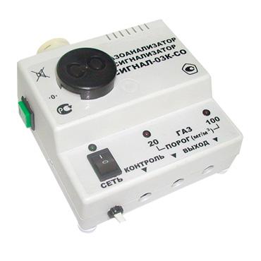 Газоанализатор-сигнализатор Сигнал-03К-СО