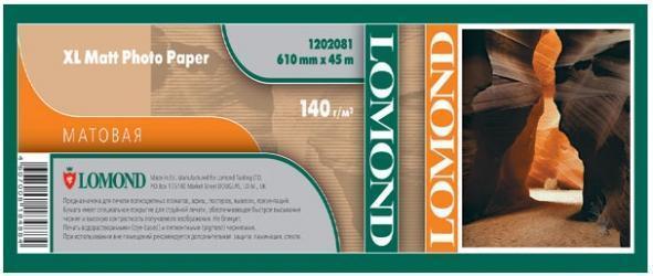 Бумага   XL Matt Paper, ролик 914мм*50,8 мм, 140 г/м2 бумага для плоттера lomond xl matt paper 1202091