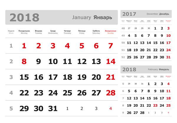 Календарные блоки Три в одном Миди 1-сп 2018