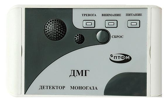Детектор-сигнализатор моногаза ДМГ-О2С