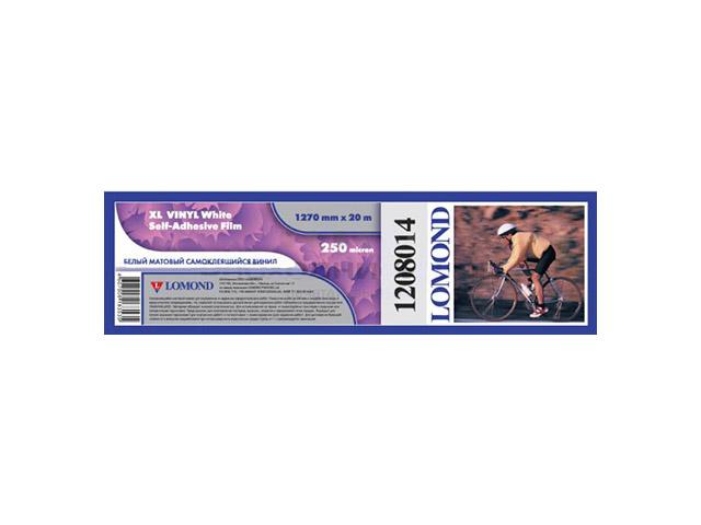 Самоклеящаяся винильная плёнка XL Vinyl White Self-Adhesive Film с бумажной подложкой с роллом 50.8 мм, 250 мкм, 1.270x20 м фотобумага lomond xl matt self аdhesive photo paper самоклеящаяся с роллом 50 8 мм 90 г м2 0 610x20 м