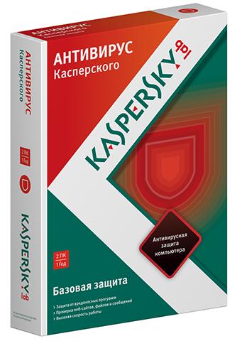 Kaspersky Anti-Virus 2013 Компания ForOffice 1200.000