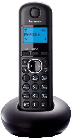 Купить Радиотелефон Panasonic KX-TGB210RUB в официальном интернет-магазине оргтехники, банковского и полиграфического оборудования. Выгодные цены на широкий ассортимент оргтехники, банковского оборудования и полиграфического оборудования. Быстрая доставка по всей стране