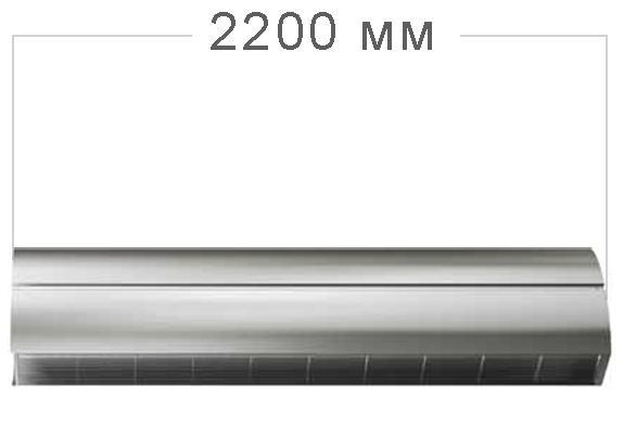 Тепловая завеса Frico ADCS22WL-H