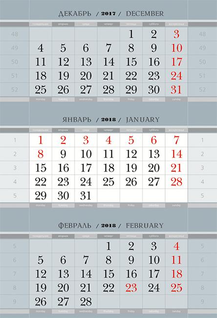 Купить Календарные блоки КМД Мини 3-сп 2018 в официальном интернет-магазине оргтехники, банковского и полиграфического оборудования. Выгодные цены на широкий ассортимент оргтехники, банковского оборудования и полиграфического оборудования. Быстрая доставка по всей стране