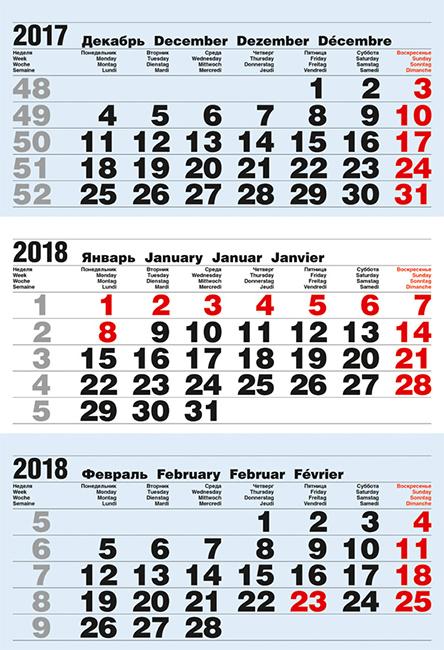 Календарные блоки Болд 3+0 (офсет) Мини 1-сп 2018