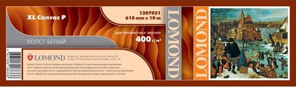 400 мкм (610x10x50,8) для струйной печати, пигментных чернил холст lomond xl natural canvas pigment archive 400 мкм 1 067x10 м