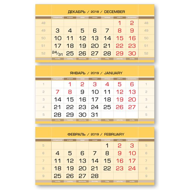 все цены на Календарные блоки Европа Арт металлик, Мини 3-сп, желтый, 2019