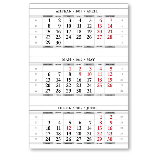 Календарные блоки Смарт-дизайн, Мини 1-сп, серебристо-белый, 2019
