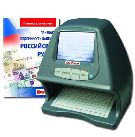 Детектор валют_DoCash DVM BIG Компания ForOffice 10000.000