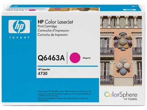Картридж HP 644A Q6463A hewlett packard hp многофункциональная лазерная аппаратура для печати копии факса сканирования