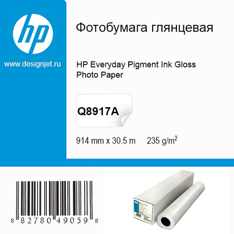 Фотобумага HP Q8917A (глянцевая)
