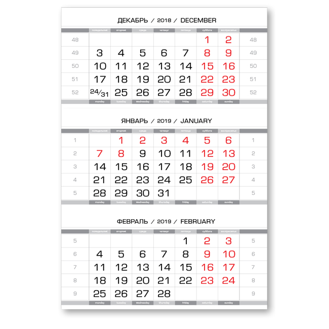 Календарные блоки Европа металлик, Микро 1-сп, серебристо-белый, 2019 календарные блоки европа металлик мини 1 сп серебристо голубой 2019