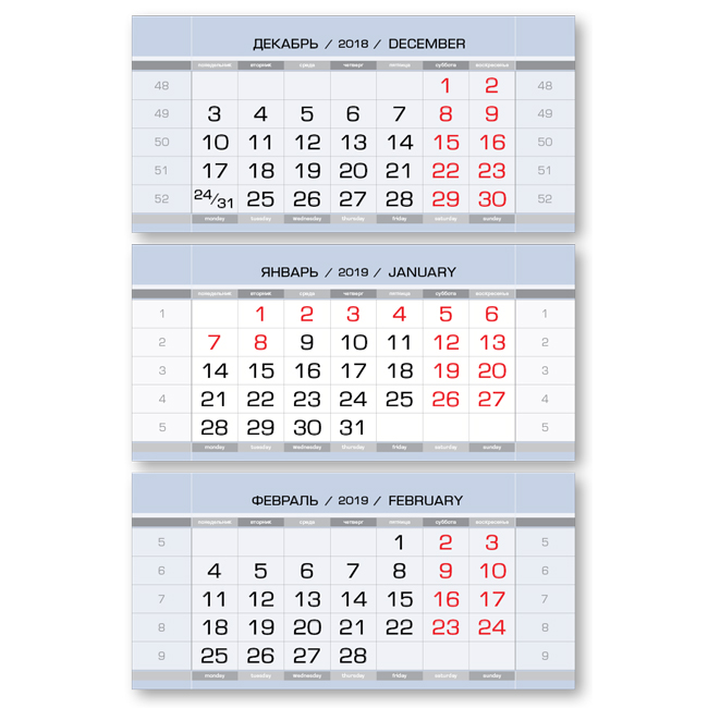 Календарные блоки Европа Арт металлик, Мини 3-сп, небесно-голубой, 2019