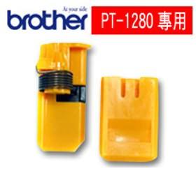 Лезвие для обрезки лент Brother TZ/TZE Компания ForOffice 577.000