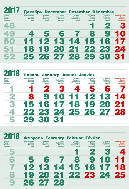 Календарные блоки Болд 2+0 (офсет) Мини 3-сп 2018