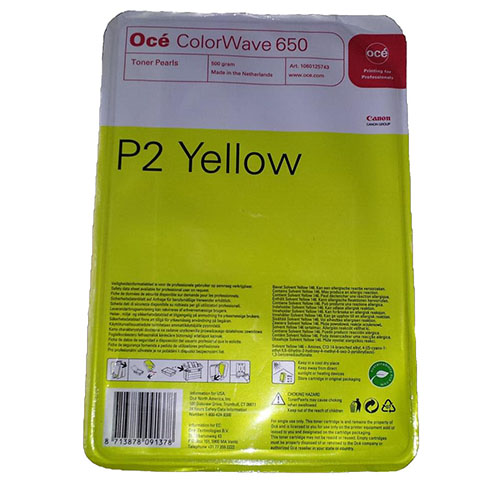 Комплект картриджей ColorWave 650 Yellow, 500 гр, 4 шт (6874B001) комплект картриджей sonaki sedimax smf 03