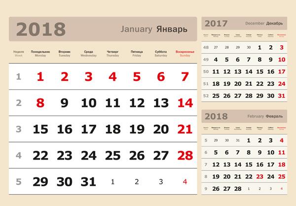 Календарные блоки Три в одном Мини 1-сп 2018