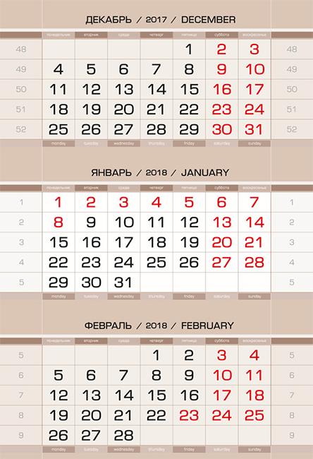 Купить Календарные блоки ЕМД Арт металлик Мини 1-сп 2018 в официальном интернет-магазине оргтехники, банковского и полиграфического оборудования. Выгодные цены на широкий ассортимент оргтехники, банковского оборудования и полиграфического оборудования. Быстрая доставка по всей стране