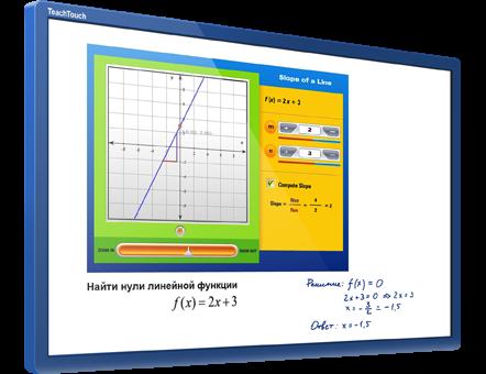Интерактивная панель TeachTouch New 70 (679231)