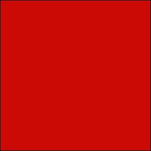 Пленка Oracal 641-31 1.26х50м Компания ForOffice 145.000
