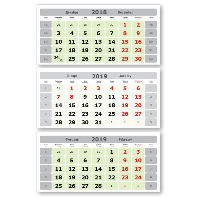 Календарные блоки Новая волна, Мини 3-сп, зеленый, 2019