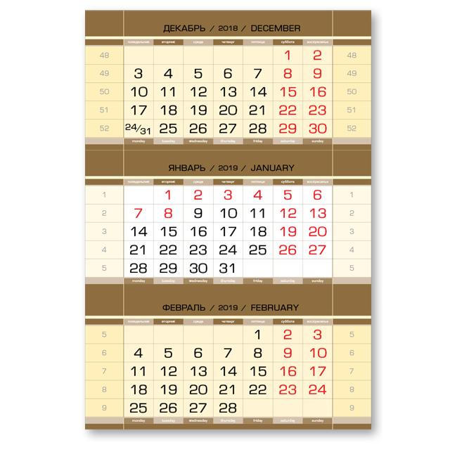 Календарные блоки Европа супер-металлик, Микро 1-сп, золотой, 2019 календарные блоки европа металлик мини 1 сп серебристо голубой 2019