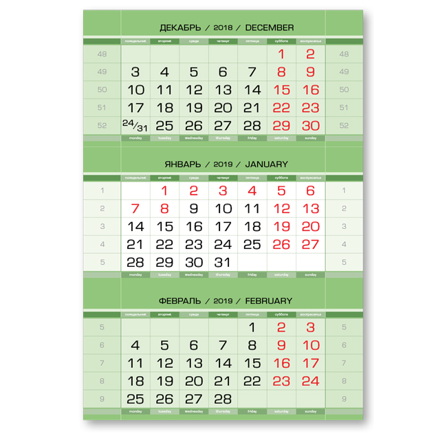 Календарные блоки Европа Арт металлик, Мини 1-сп, зеленая трава, 2019 dsp трава зеленая