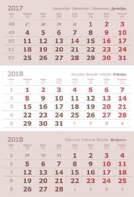 Календарные блоки Verdana 2+0 (офсет) Мини 3-сп 2018