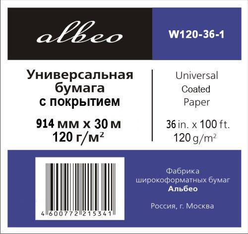 �������� ������ Albeo 0,914�30,5 (W120-36-1) � ���������