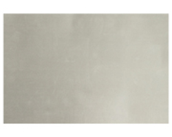 Металлическая пластина под сублимацию 40x60 см Компания ForOffice 405.000